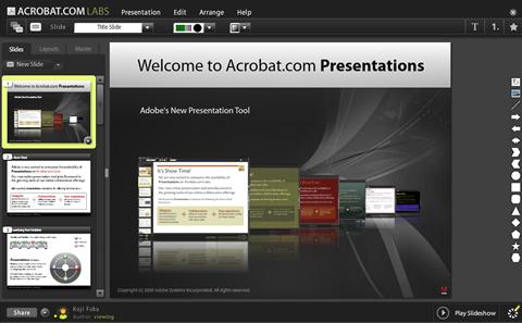 無料adobe で pdf を加工できること