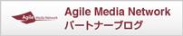 Agile Media Network